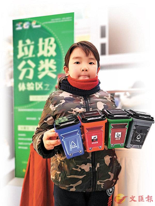 ■垃圾分類紛繁複雜,需要每個環節都下足功夫。 香港文匯報記者倪夢璟 攝