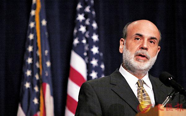 ■伯南克任美聯儲主席期間,為應對金融海嘯,採取了量化寬鬆措施(QE)等多項非常規救市措施,促使資金湧入資產市場。 資料圖片