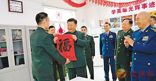 ■習近平視察看望北京衛戍區,該區戰士現場書寫「福」字敬送習主席。 新華社