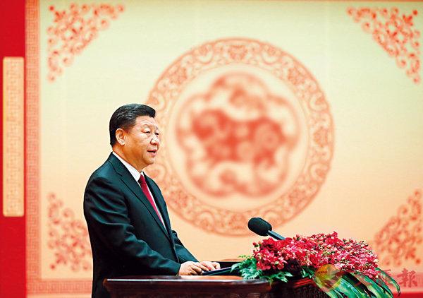 ■ 中共中央、國務院昨日舉行春節團拜會。習近平發表講話。 新華社