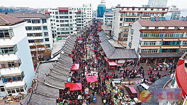 ■博山大集數百年來始終在這條百年老街上未曾變過位置。 網上圖片