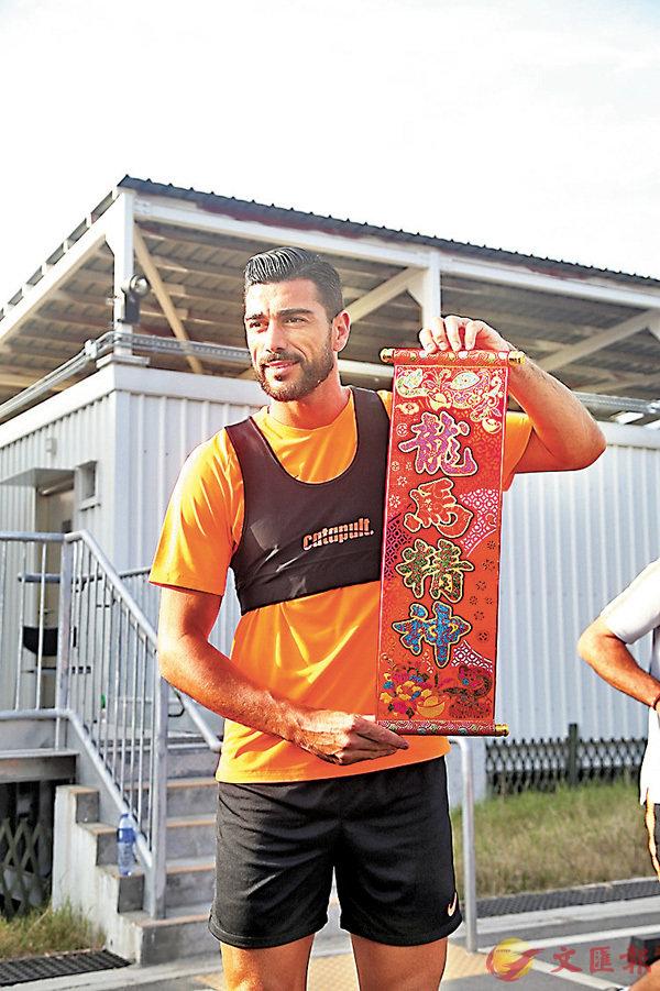 ■加斯安奴柏利拿�荋妞K向香港球迷拜年。 香港文匯報記者黎永淦  攝