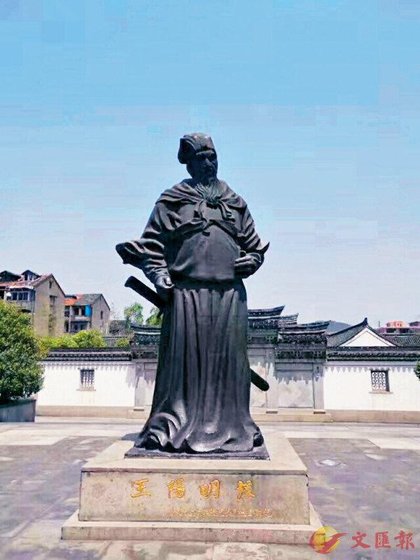 ■王陽明雕像。 作者提供