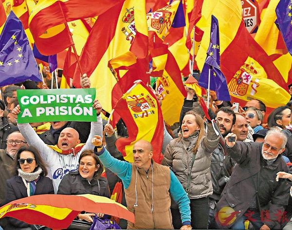 ■首相桑切斯被促下台。 法新社