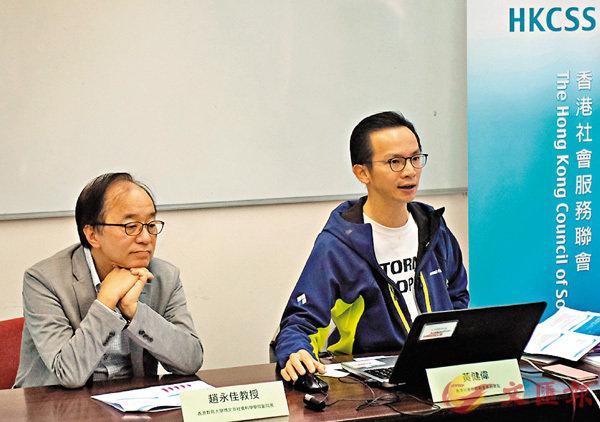■社聯發表在職年輕人就業流動研究。 香港文匯報記者梁祖彝  攝