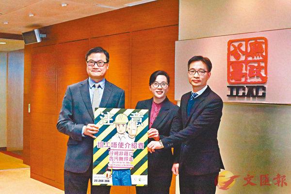 ■左起:趙汝達、余顯麗、張展杰呼籲工人們被索「茶錢」立即舉報。香港文匯報記者殷翔  攝