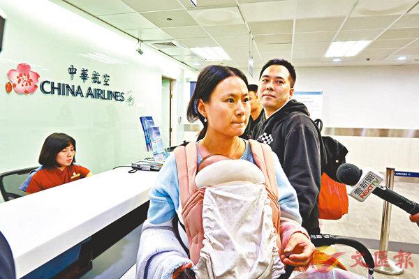 ■截至昨日,已有數千乘客行程受華航罷工影響。 中央社