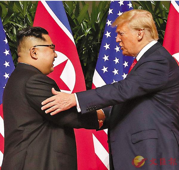 ■特朗普(右)與金正恩將於月底會面。 美聯社