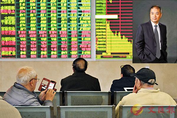 ■私募基金一村投資總經理潘江指出,市場對中美貿易談判達成全面協議不是特別樂觀,投資者今日料將對此作出反應。資料圖片