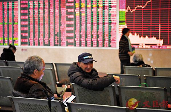 ■A股在豬年首個交易日迎來「開門紅」。 中新社