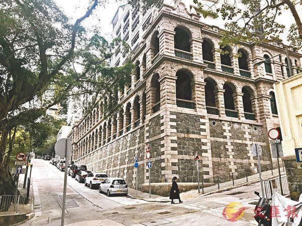 ■西營盤社區綜合大樓被列為香港法定古蹟。香港文匯報記者陳俊傑 攝