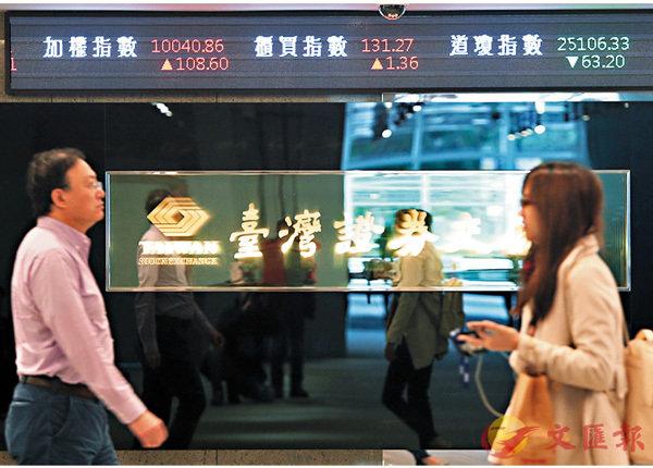 ■華航股價受罷工事件影響,收盤下跌3.32%。 中央社