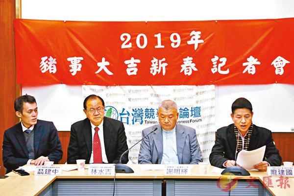 ■多位專家表示,台灣要想尋找經濟出路,需要處理好兩岸關係。 中新社