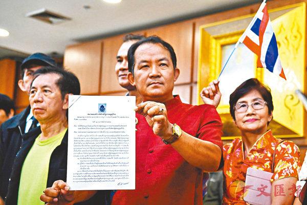 ■選委會宣佈取消烏汶叻參選資格。法新社