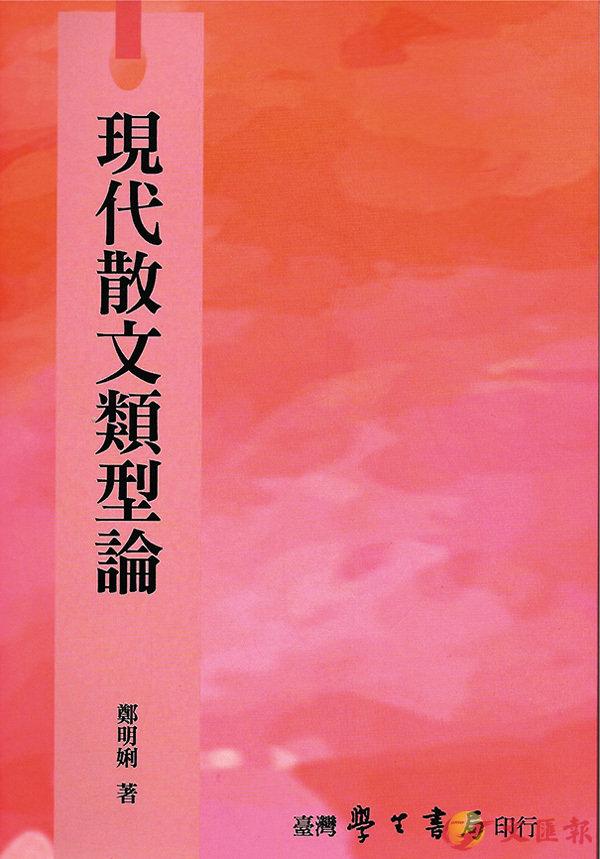 ■這書分析甚詳,值得細讀。作者提供