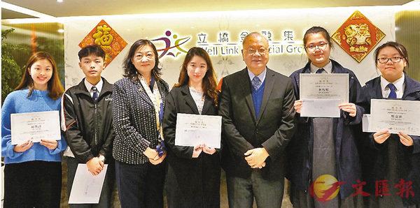 ■李焯芬(右三)為「少年中國歷史博學獎」及「感動香港孝道獎」活動頒獎。