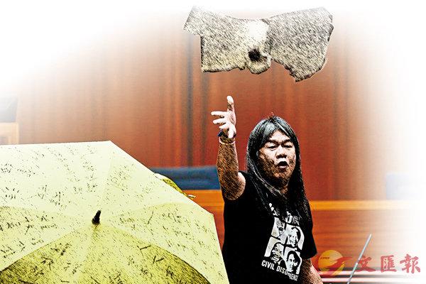 ■梁國雄宣誓完再大叫口號,然後放下黃傘,將一張寫有「人大8.31決議」字樣的紙張撕碎,拋向空中。資料圖片