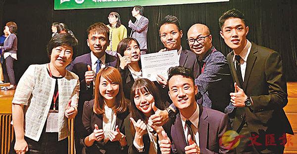 ■理大學生論文獲得優秀論文演說亞軍。
