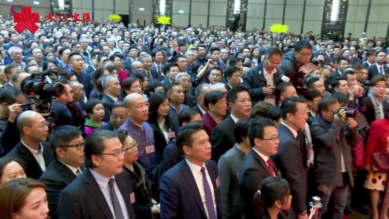 中聯辦九龍工作部新春酒會 兩千人齊聲高唱國歌