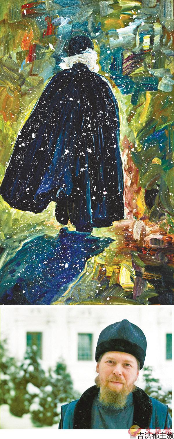 ■《未封聖的聖徒》書中插圖「謙卑的長袍」(重彩油畫  周昌新作)