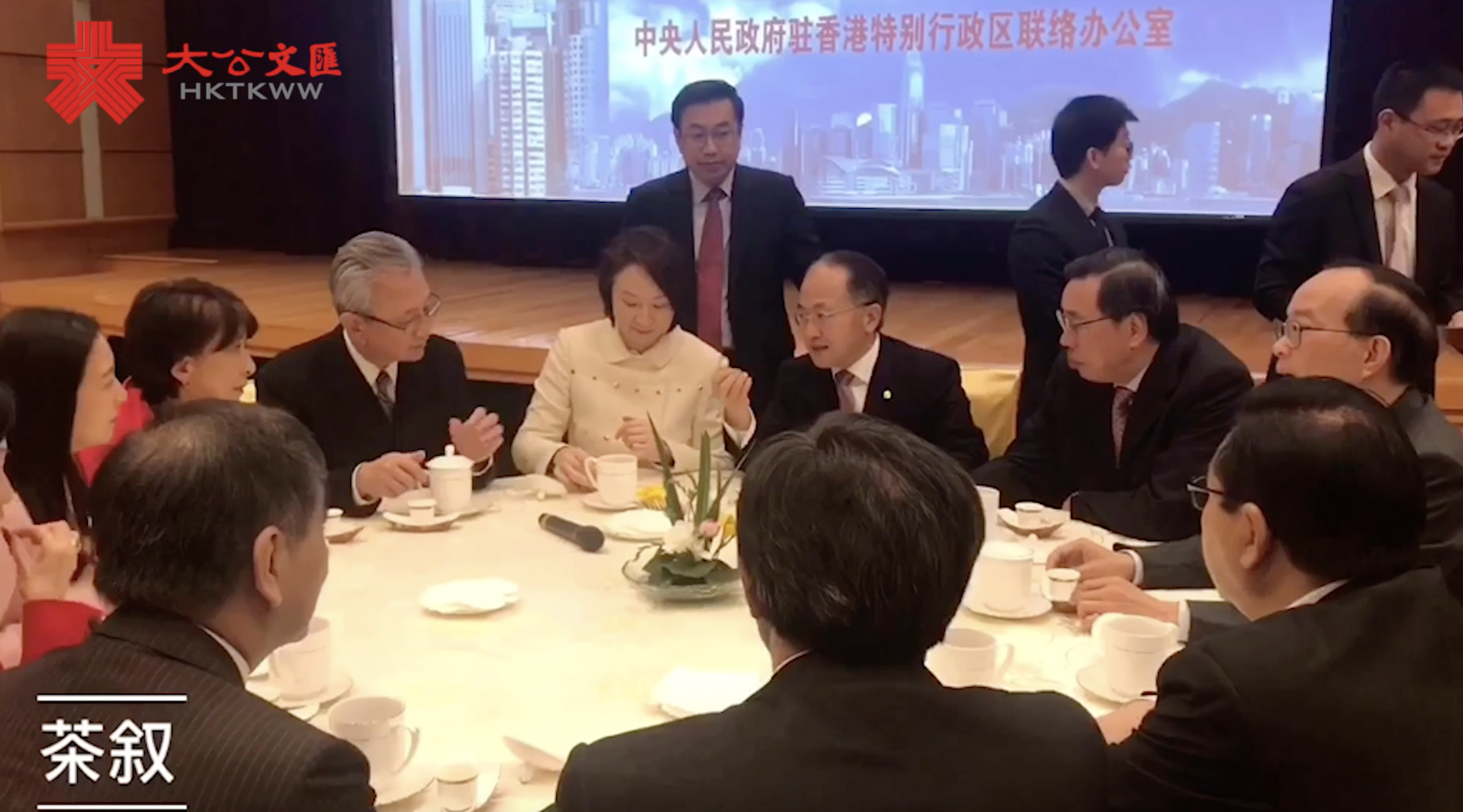中聯辦負責人與香港立法會議員共賀新春
