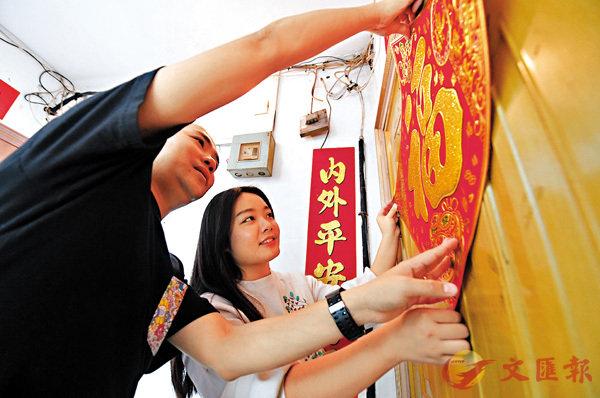 ■春聯在華人社會隨處可見。資料圖片