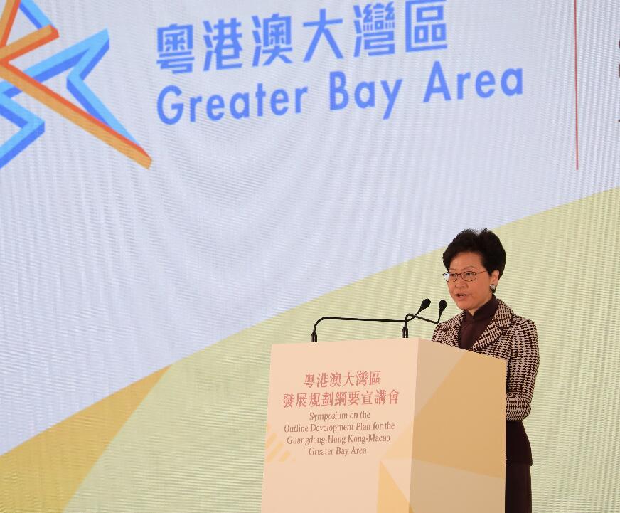 大灣區規劃宣講會 | 林鄭月娥大灣區為港青提供新空間新機遇