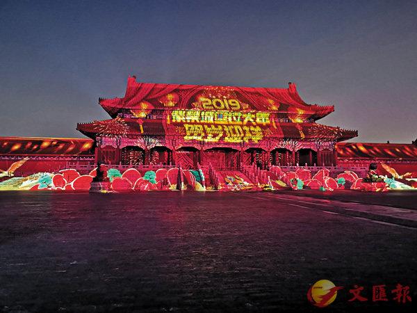■故宮博物院在2月19至20日舉辦元宵主題文化夜展,市傳有關二手票炒價高達數千元人民幣。 資料圖片