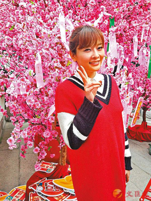 ■柳妍熙曾是國家隊田徑運動員。