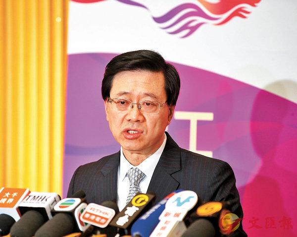 ■李家超指特區政府向中央提交的報告會交代執法禁止「香港民族黨」運作的過程、根據和法律程序。香港文匯報記者潘達文 攝