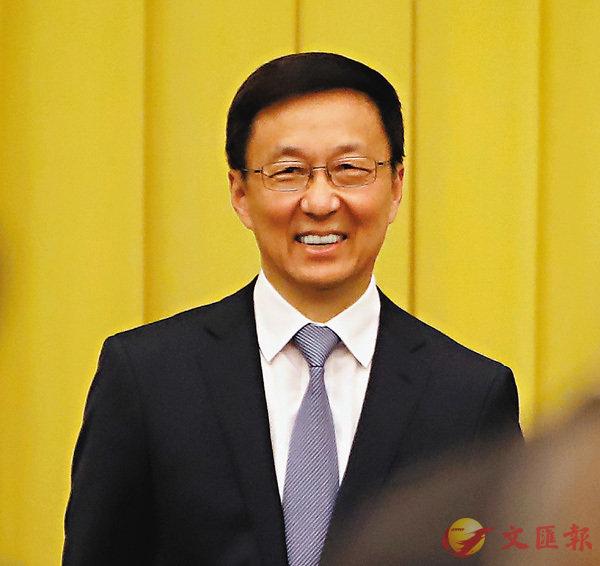 ■ 韓正昨日會見在北京出席全國政協十三屆二次會議的港澳全國政協委員。 中通社
