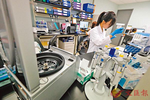 ■粵港澳三地高校學者將一起探討大灣區的機遇和困難。圖為香港生物醫藥研究。 資料圖片