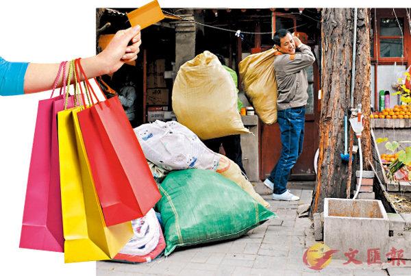 ■消費主義盛行,過度消費的問題開始出現,花錢買的東西隨時沒用過就變成垃圾。 資料圖片