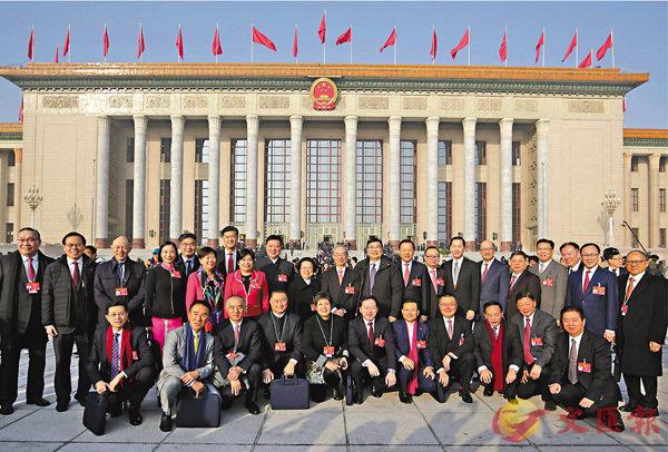 ■部分港區全國人大代表在人民大會堂前合照。 記者黃洋港  攝
