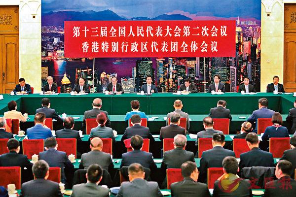 ■ 韓正昨日參加十三屆全國人大二次會議香港代表團審議政府工作報告的會議。中通社