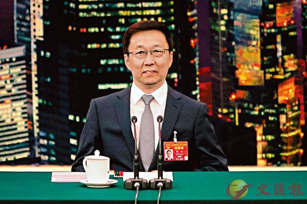 ■ 韓正昨日參加了香港代表團、澳門代表團的會議,並發表重要講話。 中通社
