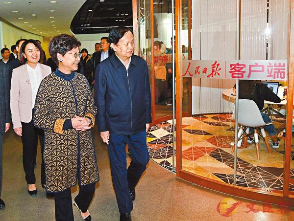 林鄭月娥在李寶善(右一)陪同下了解人民日報的新媒體中心。