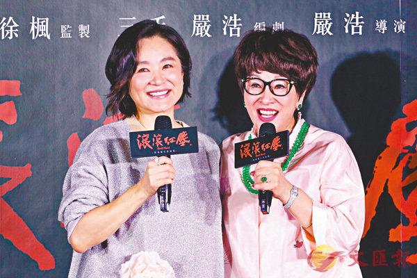 ■電影監製徐楓(右)夥林青霞為《滾滾紅塵》宣傳。