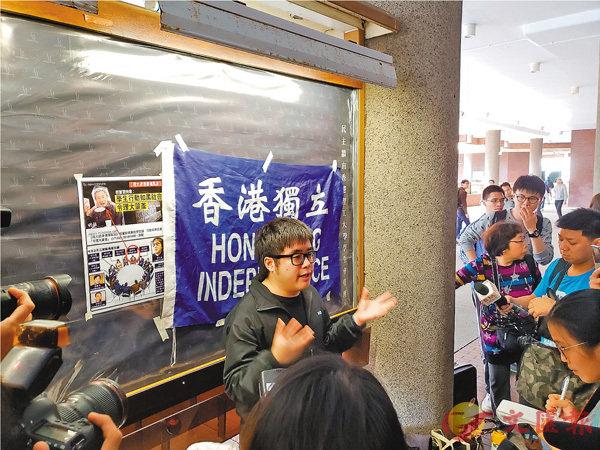 ■「學獨聯」成員何俊謙在理大民主牆貼上「獨」旗宣揚「港獨」。 香港文匯報記者張得民  攝