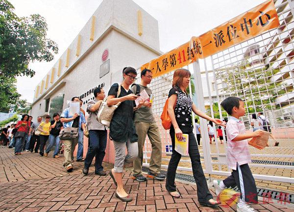 ■名校林立的九龍城41網只有56.9%學生獲派首三志願。 資料圖片