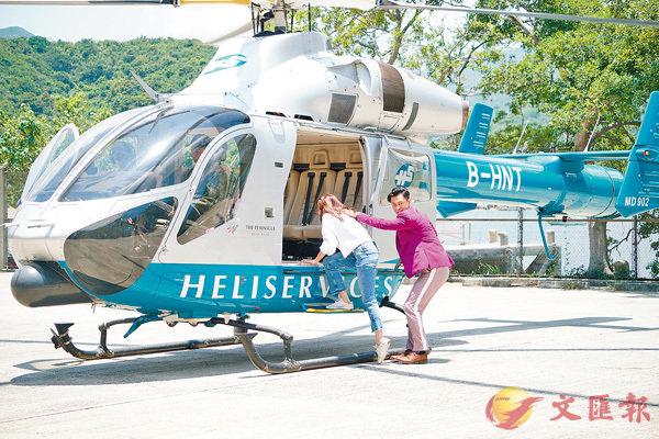 ■林峯務求將周秀娜推出直升機外。