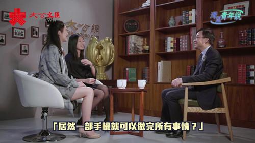灣區青年說第六集陳卓禧