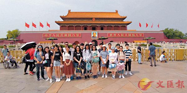 ■小西灣福中師生早前到訪北京,進行故宮文物研習之旅。圖為他們在天安門合照。 學校供圖
