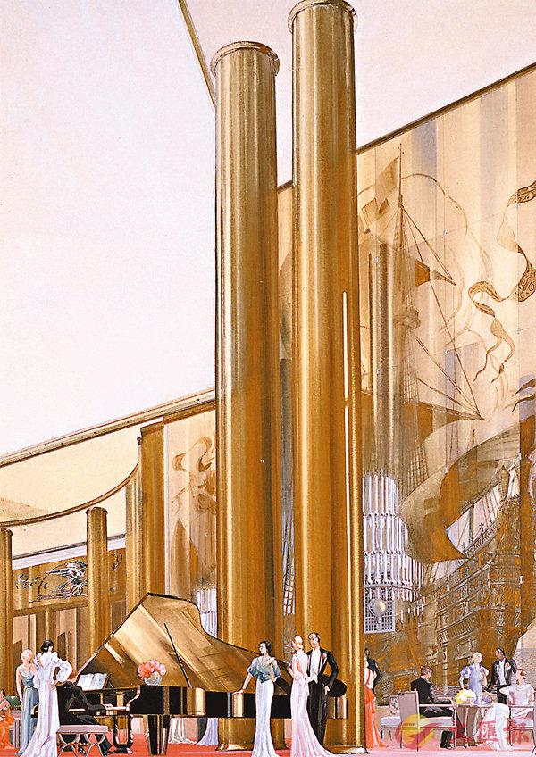 ■「諾曼第號」出自裝飾藝術風格的藝術家和設計師手筆。