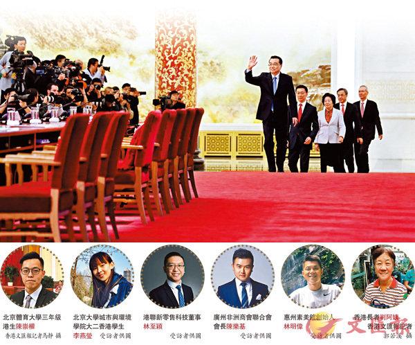 ■ 總理李克強今天將會見中外記者,生活在內地各省市的港人,借香港文匯報向李克強總理表達了自己的願望和期待。圖為去年兩會李克強總理會見中外記者。 資料圖片