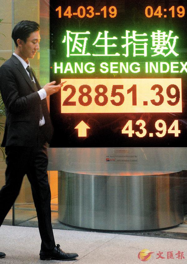 ■港股昨日波幅236點,成交額僅960億元。 中通社