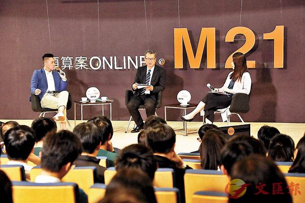 ■陳茂波昨日參加青協M21網台節目,與學生就新公佈的財政預算案對談。