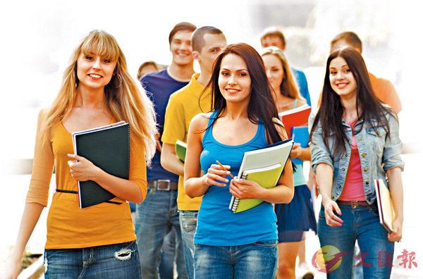 ■私立大學提供優惠,使學生有更多選擇。 網上圖片