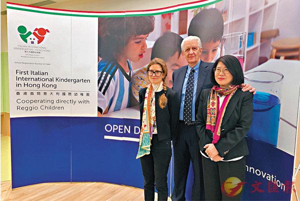 ■古楚璧(中)期望,校園能營造多國文化及語言共融的學習環境。 香港文匯報記者詹漢基  攝
