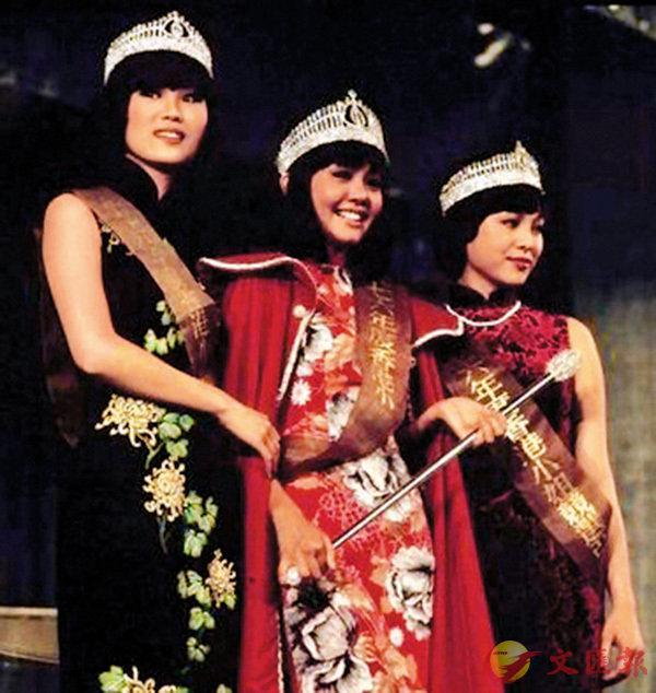 ■1976年,「香港小姐」冠軍林良蕙(中)以東方味濃兼健康活潑自然,贏得評審青睞。   作者提供
